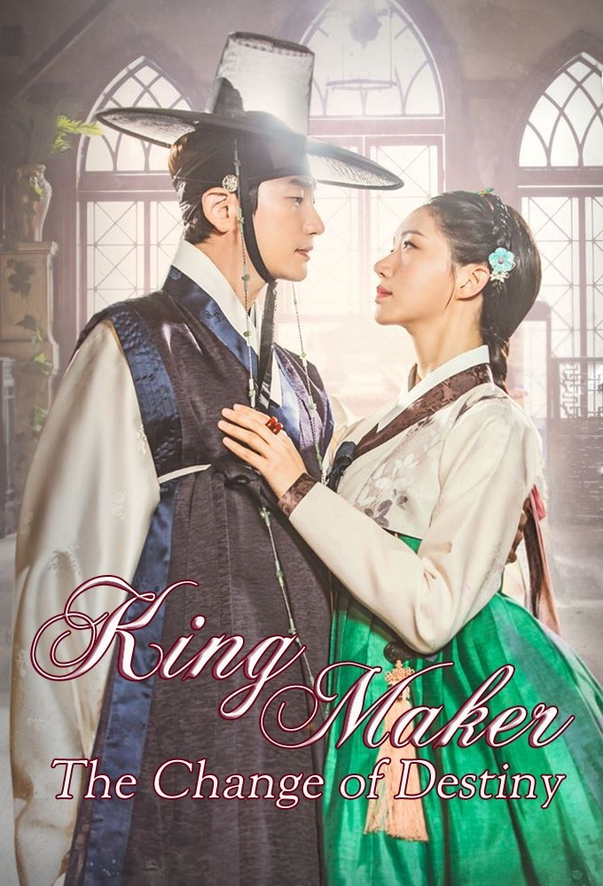 DOWNLOAD: Kingmaker: The Change of Destiny Episode 01 – 09 [Korean Series]