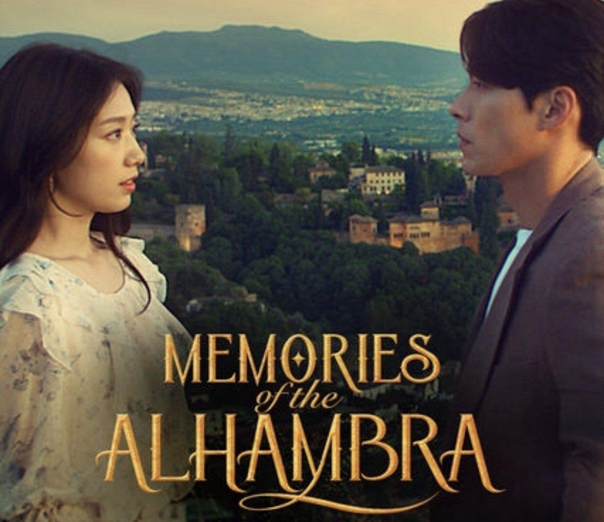 COMPLETE: Memories of The Alhambra Season 1 Episode 1 – 16 [Korean Drama]