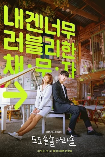 COMPLETE: Do Do Sol Sol La La Sol Season 1 Episode 1 – 16 [Korean Drama]