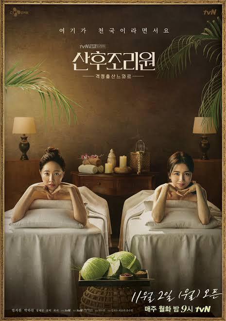 COMPLETE: Birthcare Center (2020) Season 1 Episode 1 – 8 [Korean Drama]