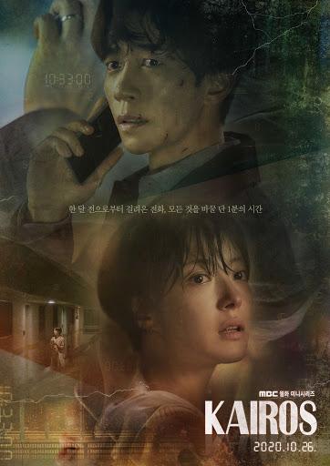 DOWNLOAD: Kairos (2020) Season 1 Episode 1 – 8 (Korean Drama)