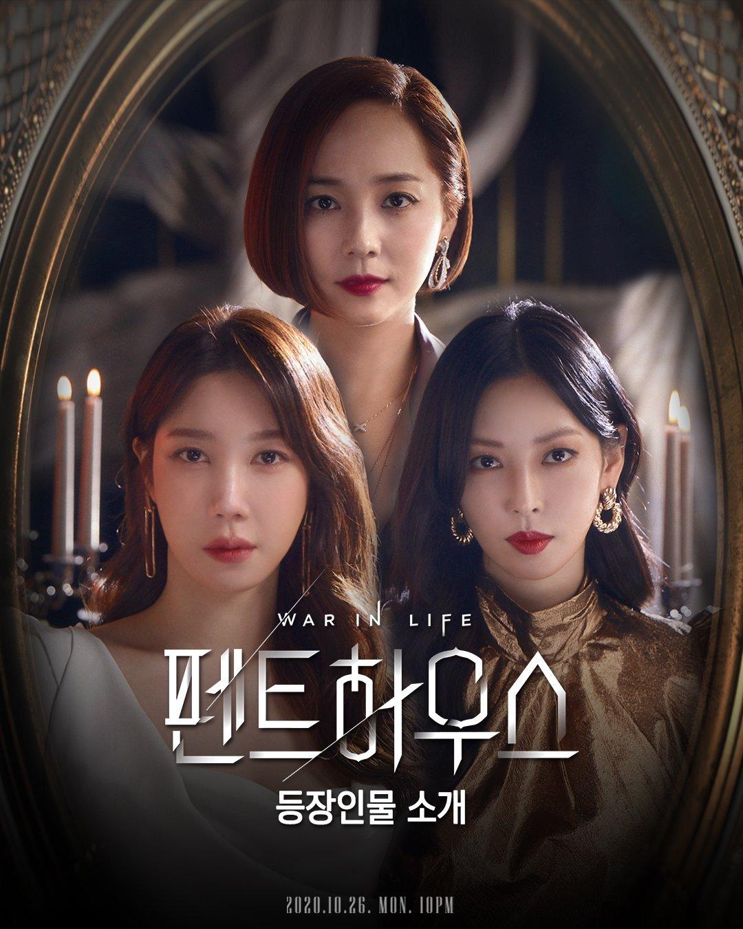 DOWNLOAD: Penthouse (2020) Season 1 Episode 1 – 9 [Korean Drama]