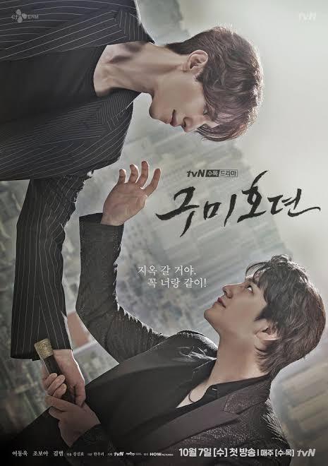 DOWNLOAD: Tale of the Nine Tailed Season 1 Episode 14 [Korean Drama]